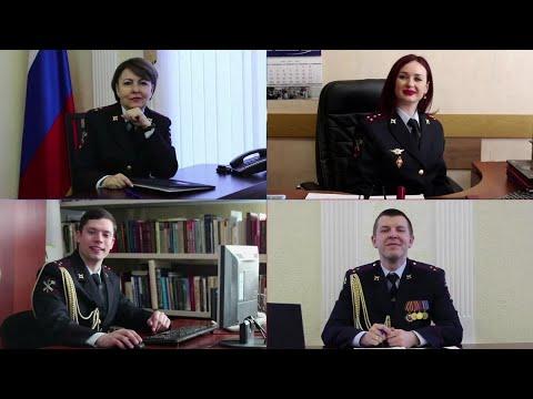 Сотрудники ГУ МВД России по Воронежской области подготовили видеоролик для жителей Черноземья