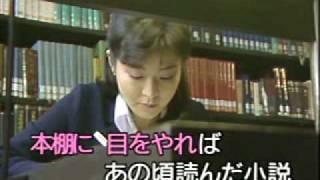 懐メロカラオケ164 「学生時代」お手本バージョン 原曲♪ペギー葉山.
