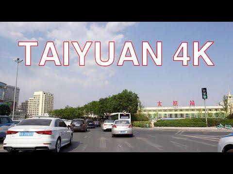 Taiyuan 4K POV - A City with a Long History - Shanxi - China 中国山西太原市行车视频前面展望(2020)