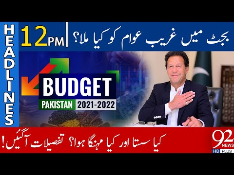 Complete Budget Details   Headlines   12:00 PM   12 June 2021   92NewsHD thumbnail