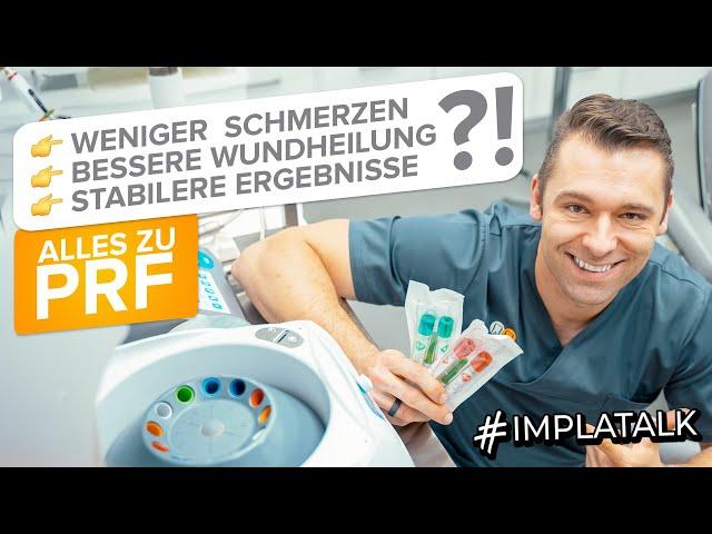 PRF / PRP - ALLE INFOS - Weniger Schmerzen / Schwellung / bessere Wundheilung ❗? Nach allen OPs