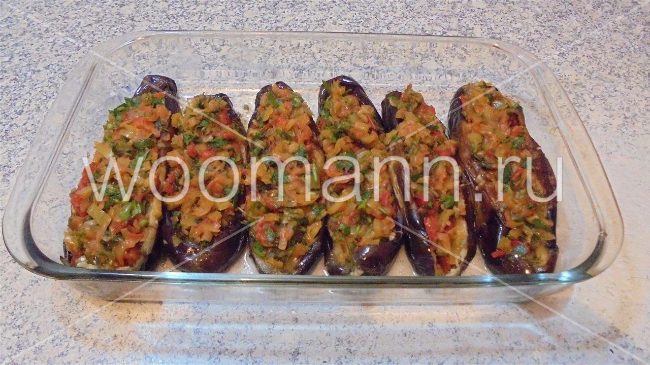 Лодочки из баклажанов с овощами турецкая кухня