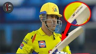 (21 Mistakes) In IPL - Plenty Mistakes In \