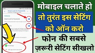 Most Important Hidden Security Setting & Trick For Your Android Mobile in 2019 |By Hindi Android Tip