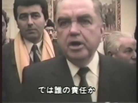 ルーマニア革命 ROMANIA REVOLUTION 1989   YouTube