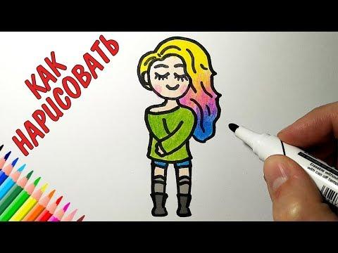 Как нарисовать ДЕВОЧКУ МИЛО И ПРОСТО, Рисунки для детей и начинающих