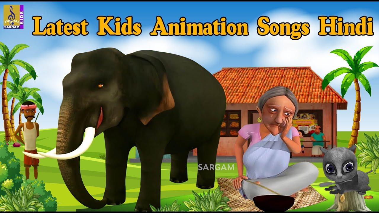 देखो बादल | चम्मच है कहा | जंगल से हाथी | Latest Kids Animation Song Hindi