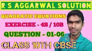 R S Aggarwal solution Class 10 | Quadratic Equations | Ex-4B/10B Q.No 01-06