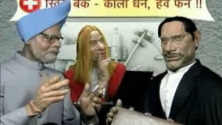 Manmohan meets Zardari at a Swiss bank