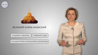 История 6 Расцвет Древнерусского государства при Ярославле Мудром