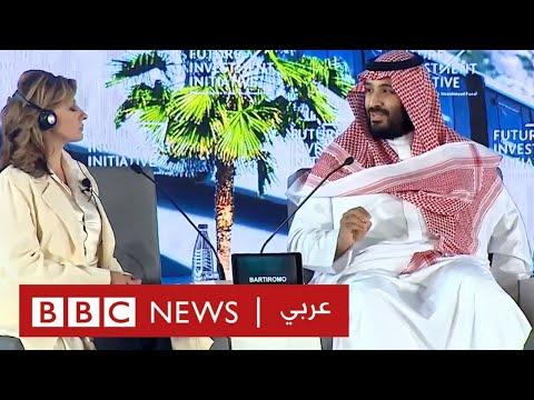 كيف ستتاثر رؤية 2030 واقتصاد السعودية بوباء كورونا؟  - 18:59-2020 / 5 / 26