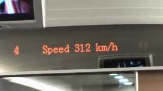 最高速度350km/hで走行していた頃の中国新幹線 杭州⇒上海虹橋区間