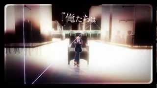 Hatsune Miku B CLASS HEROES