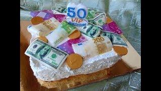 Торт з грошима / Торт с деньгами/ Ciasto z pieniędzmi - Готуємо вдома!