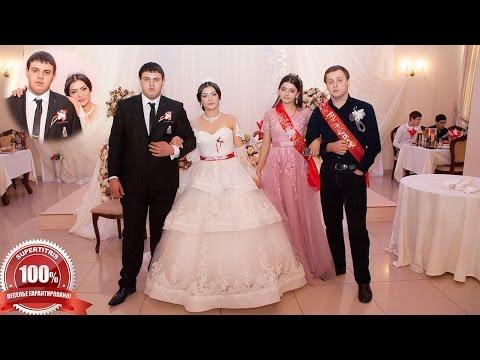 Цыганская свадьба. Красивая и веселая. Рустам и Таня, часть 13