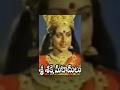 Sri Shakthi Mahimalu - Telugu Full Length Movie