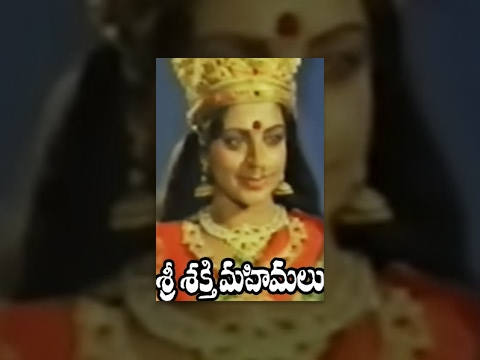 Sri Shakthi Mahimalu - Telugu Full Length Movie