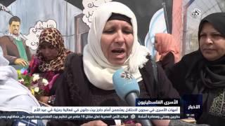 نشرة أخبار المساء من التلفزيون العربي | 21-03-2016 | الجزء الثاني