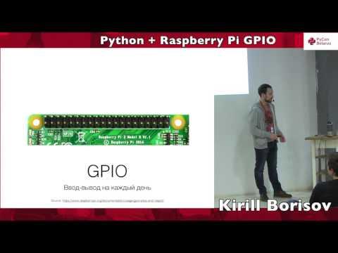 Image from Python + Raspberry Pi GPIO