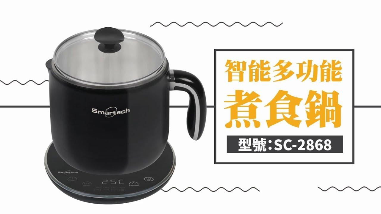 【辦公室煮食神器】Smartech智能多功能煮食鍋 - YouTube