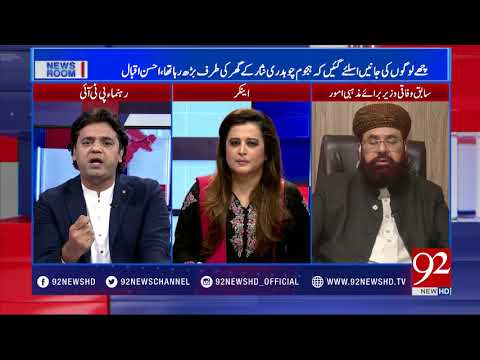News Room - 27 November 2017 - 92NewsHDPlus