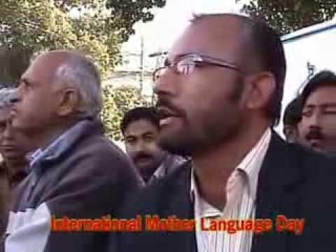 150years old ban on Punjabi language be abolished:Nazeer Kahut