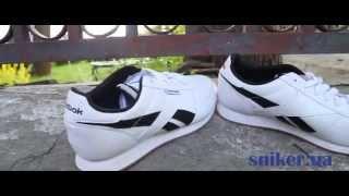 Кожаные мужские кроссовки Reebok Royal Classic Jogger(Современным быть легко! Спортивная классика. Кроссовки знаменитой компании Reebok, о которых можно сказать..., 2014-07-03T12:29:05.000Z)