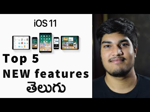 iOS 11 Top 5 New Features | in Telugu