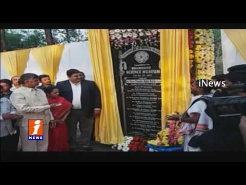 Tirupati Will Soon Be Employment Zone | Chandrababu Launches Science Museum at Alipiri | iNews