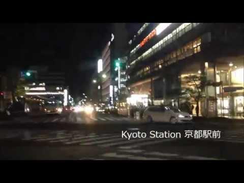 Kyoto Driving at Night 2014