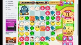 2721 уровень в игре Долина сладостей