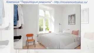 Ремонт двухкомнатной квартиры под ключ в Москве | Фото примеров