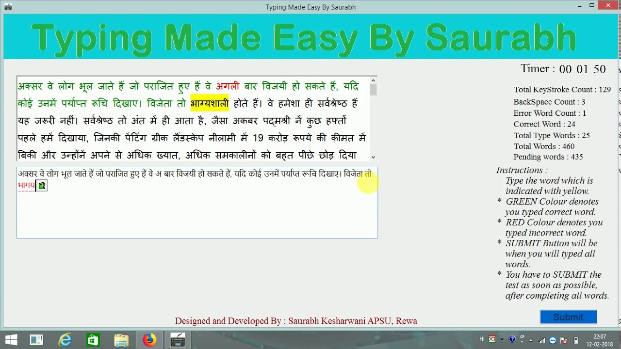 Typing Made Easy By Saurabh | Remington Gail Software | CPCT Software