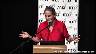 חידושים בחקר ים הגליל - יהדות ונצרות בסובב כנרת-חלק ג