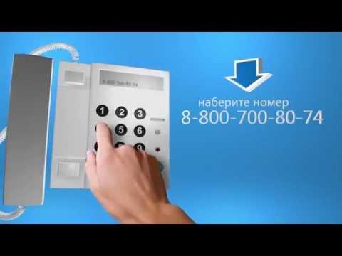 """Инструкция """"НОВАТЭК-Челябинск"""": передача показаний счётчика по телефону при помощи автоинформатора"""