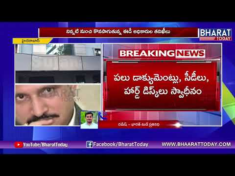 ED Raids On TDP MP Sujana Chowdary Companies And Properties in Hyderabad