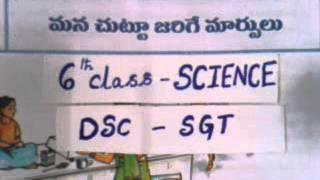 dsc sgt 6th class science ___ 10th in telugu (audio).