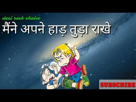 New Topper Aagyi tu New Haryanvi Status 2018   Raj Mawar   Sonika  best topper status 2018 4k video