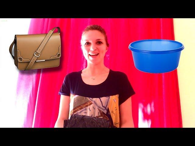 Как стирать кожаную сумку?