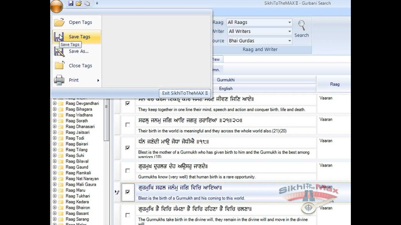 sikhi to the max software