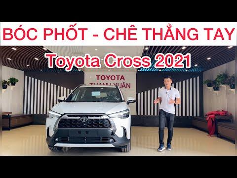Ưu nhược điểm của Toyota Corolla Cross 2021| Chê Thẳng tay không do dự