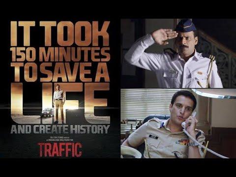 Download Full Hindi Movie | Suspense Thriller