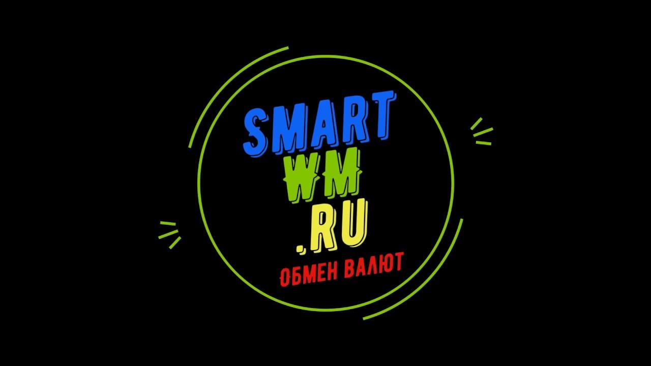 вывод qiwi на приват24 smartwm.ru