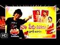 Extra Jabardsth | 28th July 2017| Full Episode | ETV Telugu