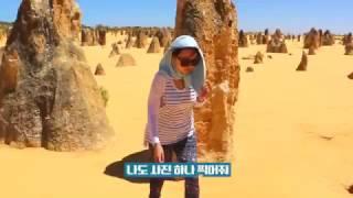 [여행일상-World Traveler] 호주여행, Australia, 피나클스, 여행영상, 세계 여행을 떠나요, 세계테마기행, 세계여행 동영상