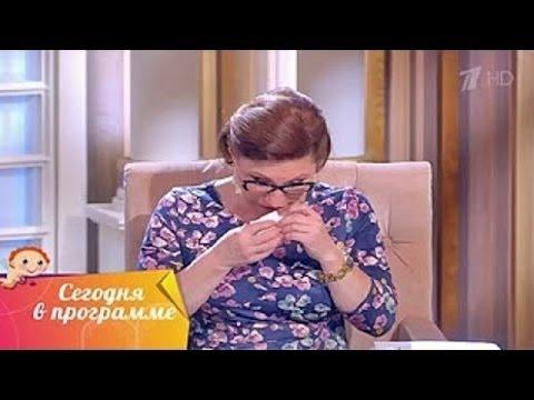 ШОК! Роза Сябитова РАСПЛАКАЛАСЬ в прямом эфире!!! Давай поженимся! 28.05.2017