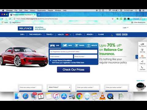 how to download reliance general insurance policy copy online 2018