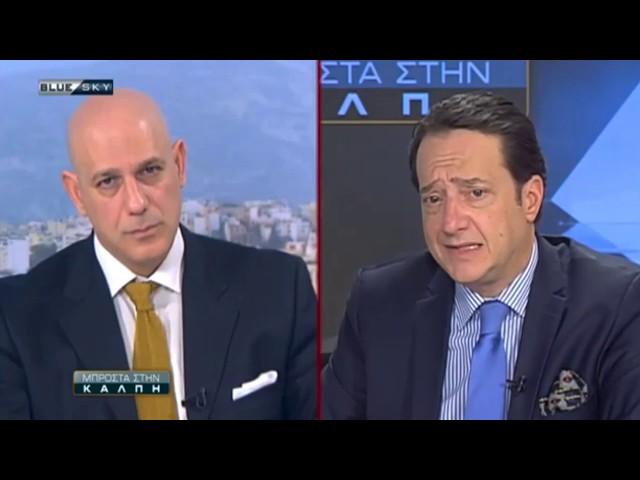 Γιατί Παύλος Γερουλάνος; Ο Νίκος Χιδίρογλου ρωτά ο Πάνος Μαυρίδης απαντά   Αθήνα Σε Ακούω