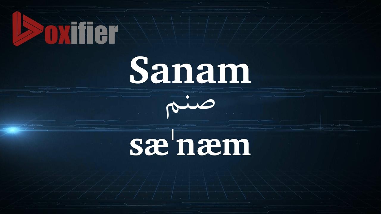 How to Pronunce Sanam (صنم) in Persian (Farsi) - Voxifier.com