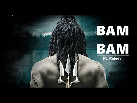 New Sawan Song BAM BAM BHOLE  Ft  Rajeev Aman   Reloaded By Sagar  2017 New Song
